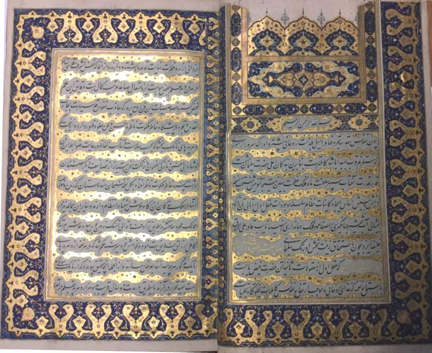 Opening pages of Sahasras, the 1000 dhrupad songs of Nayak Bakhshu (British Library, IO Islamic 1116)