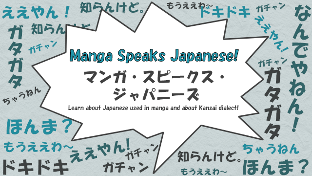 Manga speaks Japanese