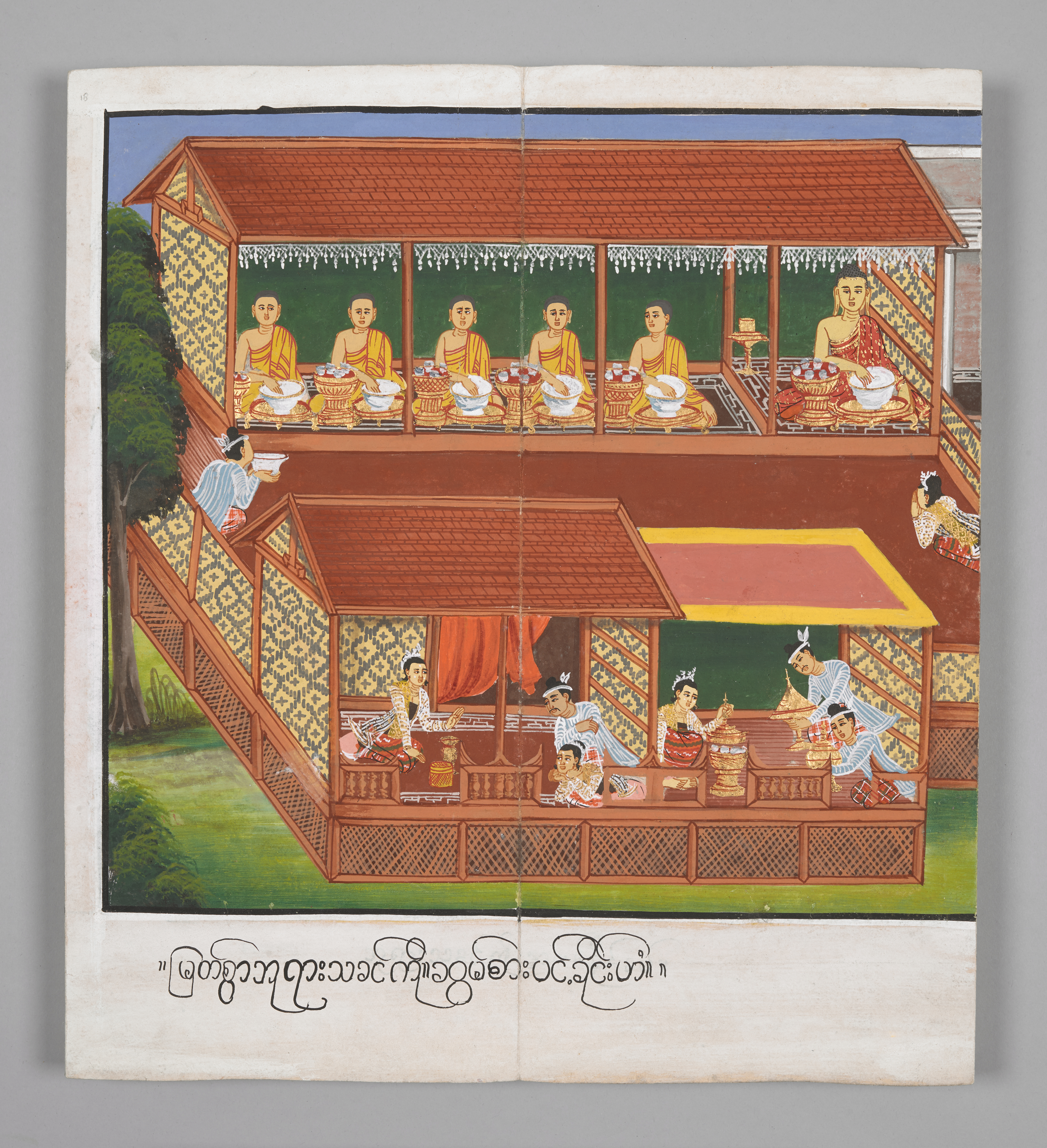 A Burmese manuscript painting depicting a scene from the life of Buddha, from the 19th century