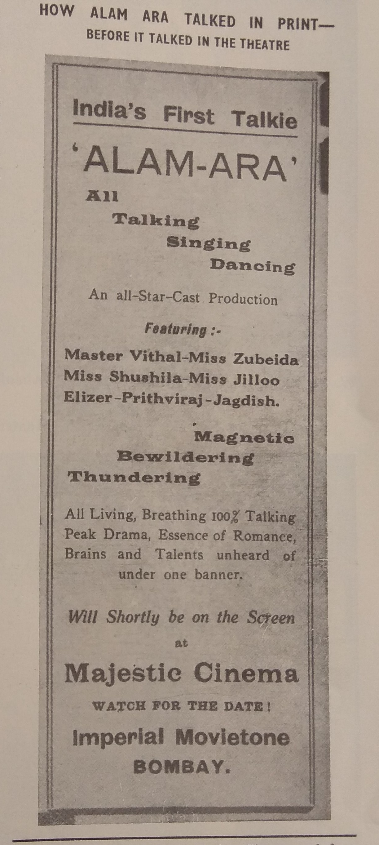 A souvenir from Alam-ara, 'India's first talkie'. The leaflet describers it as 'All talking, singing, dancing.'