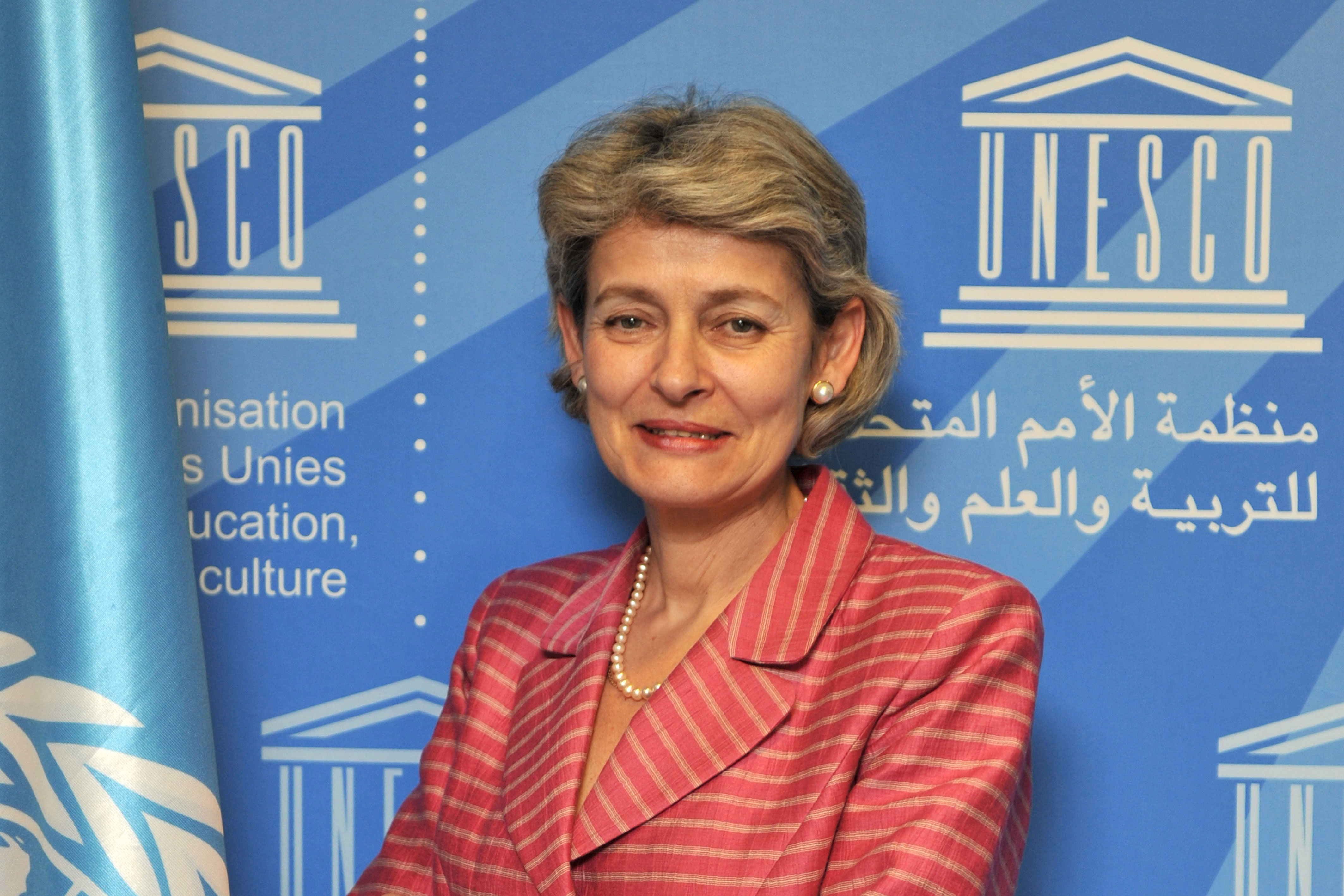 Photo of Irina Bokova, Why Heritage Matters speaker. Image © UNESCO, Michel Ravassard