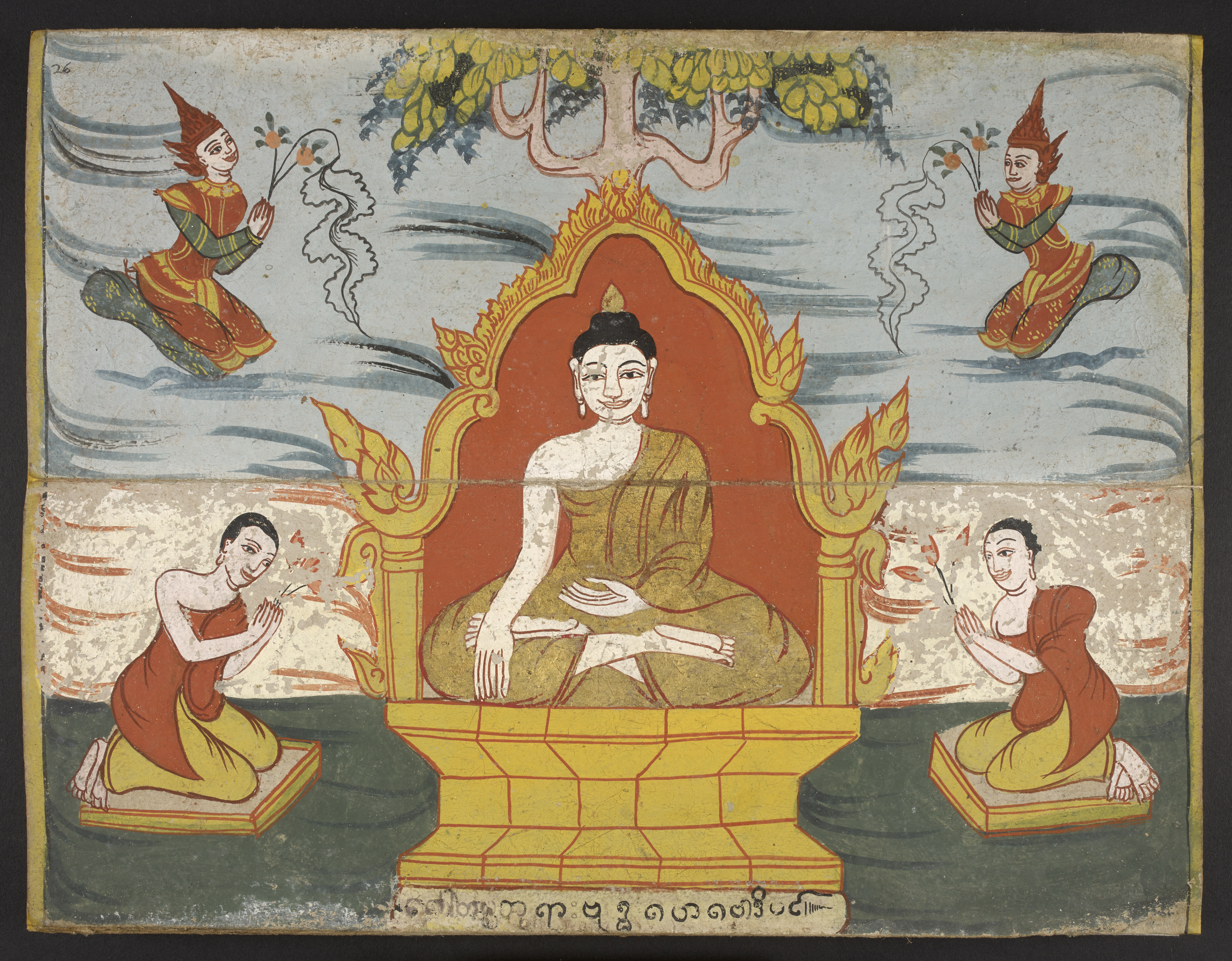 Image from 19th-century Burmese paper folding book containing illustrations of 28 Enlightened Buddhas, with short captions