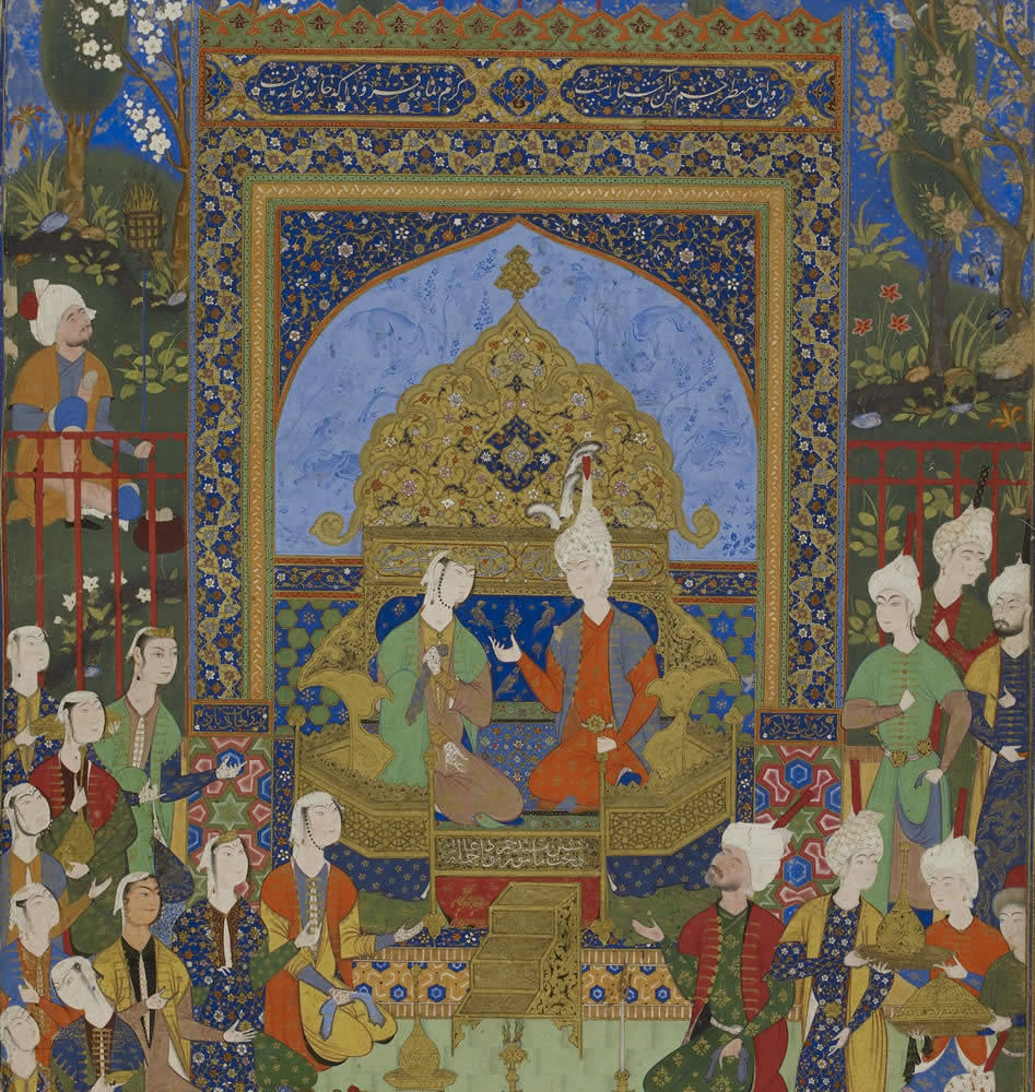 British Library Persian Manuscripts: Collections and Research
