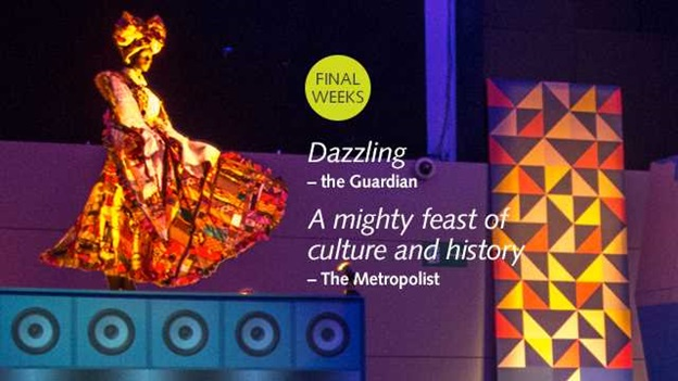 Final weeks to visit West Africa: Word, Symbol, Song exhibition at the British Library