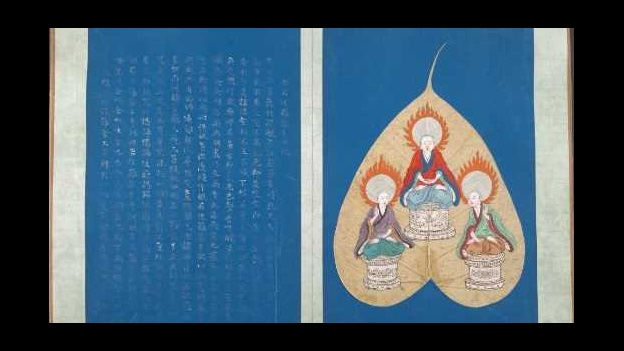 A leaf containing illustrations of meditation