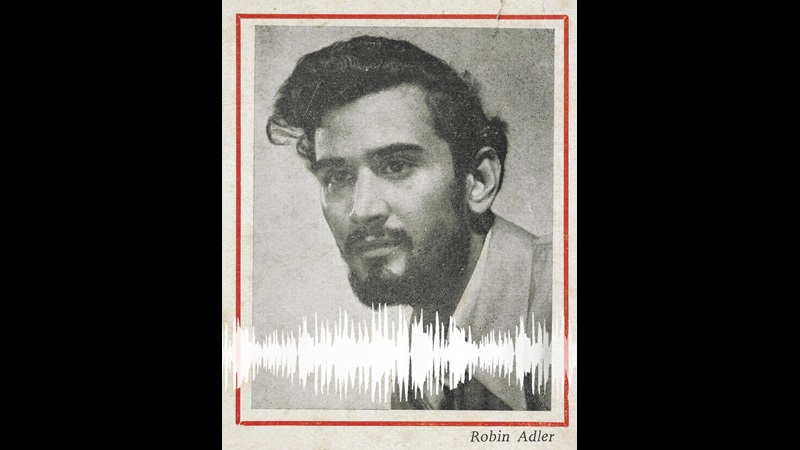 Portrait of Sam Selvon with sound waves pasted on top