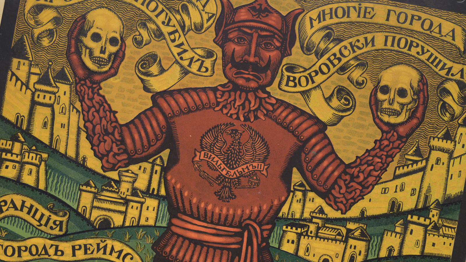 Propaganda showing a devil-stylised Kaiser.
