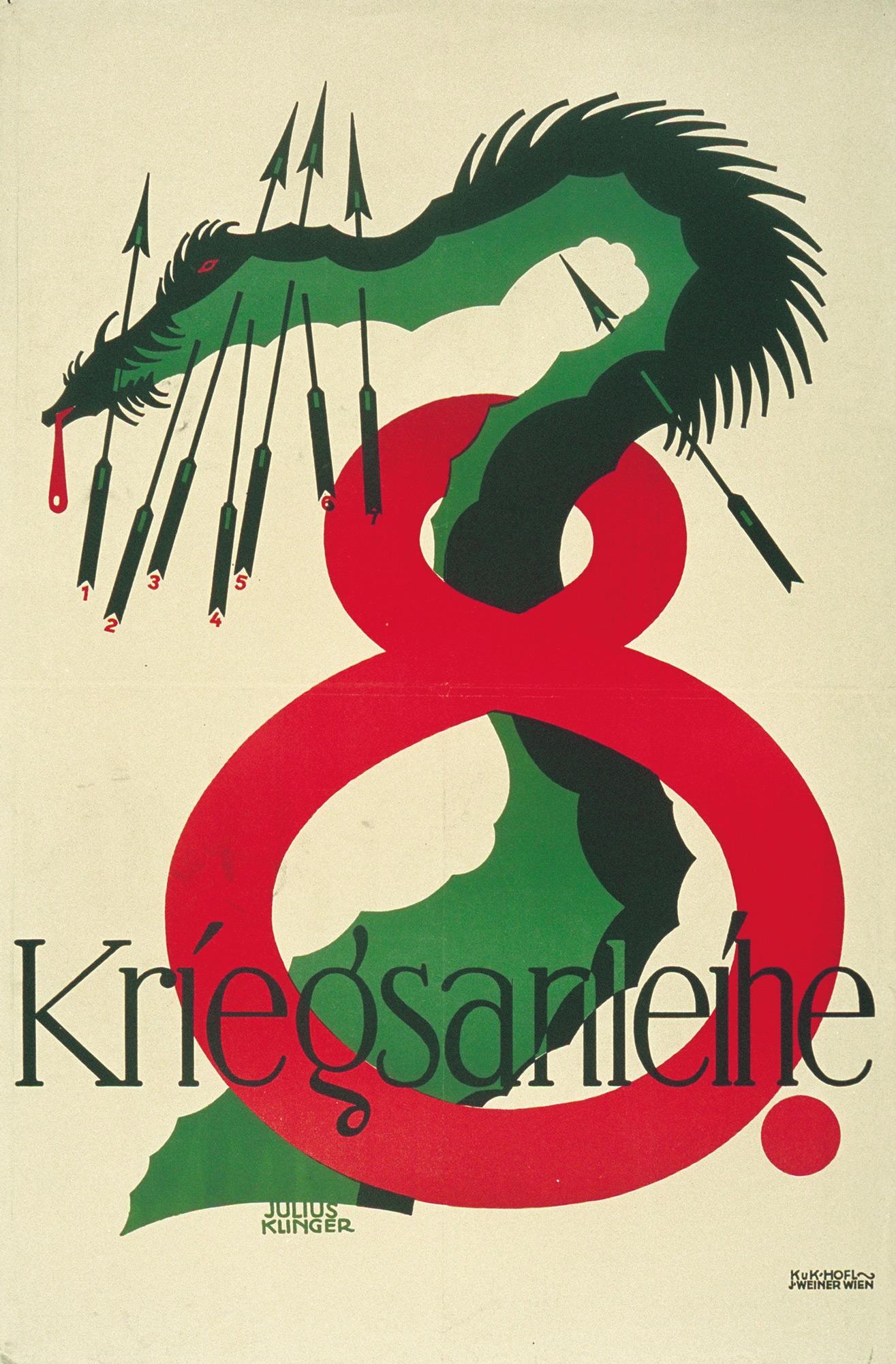 Austrian poster advertising the '8th war bonds', 1918.