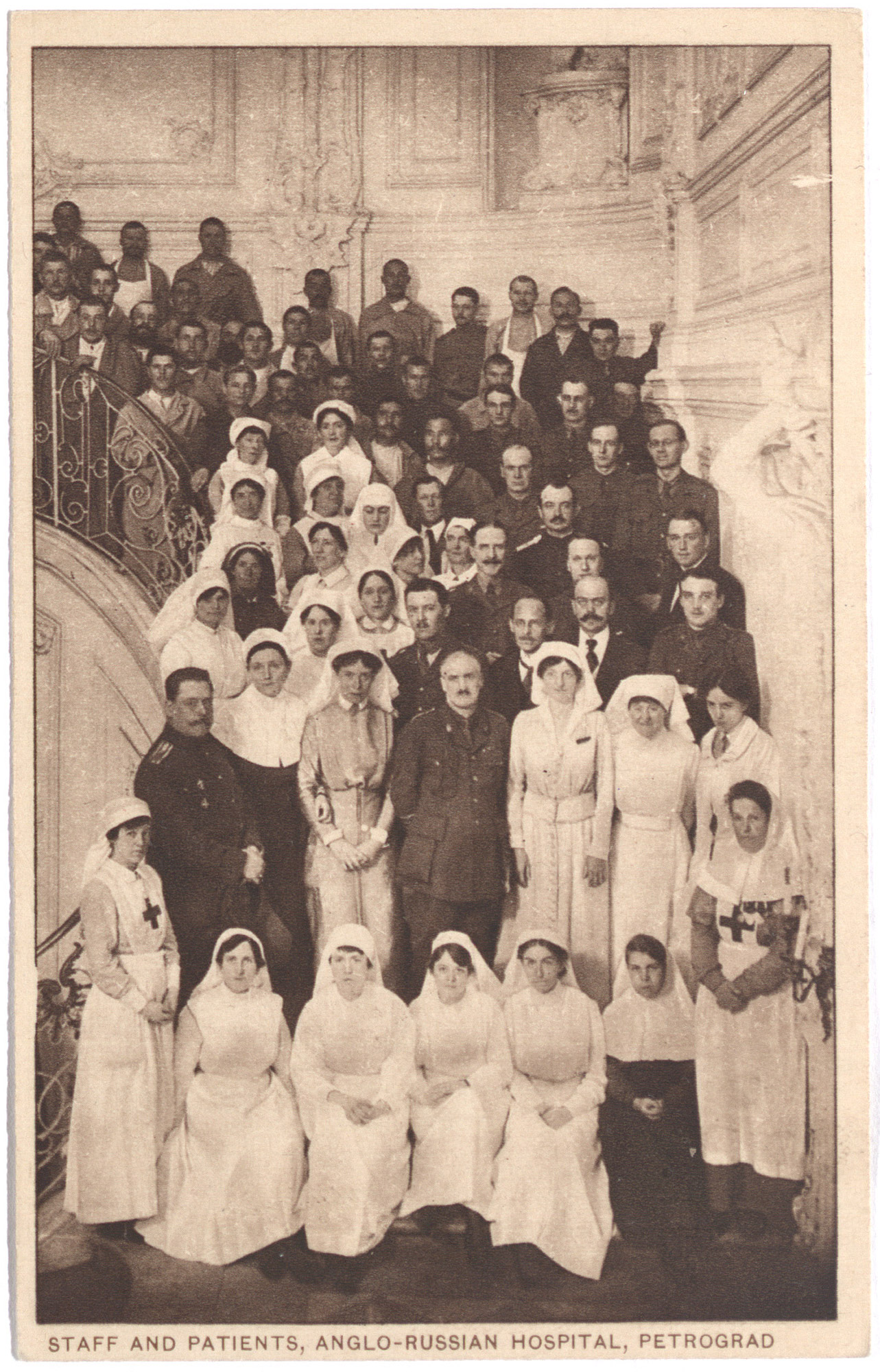 The Anglo-Russian Hospital in Petrograd (St Petersburg) which opened in February 1916.