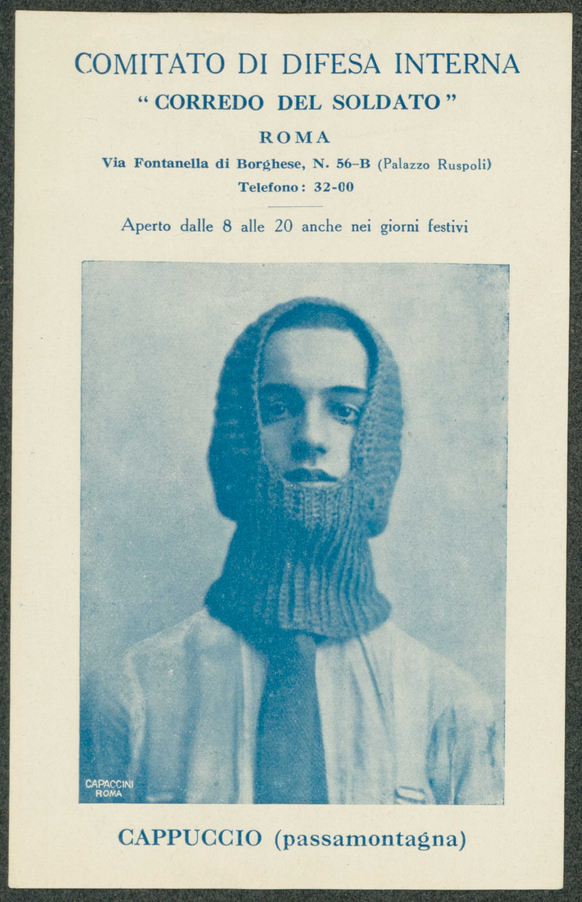 'Corredo del soldato' means soldier's kit, a set of belongings that every soldier needed to take with him when he joined the army. A balaclava (hood) would have helped an Italian soldier stay warm while travelling across and fighting in the mountains.