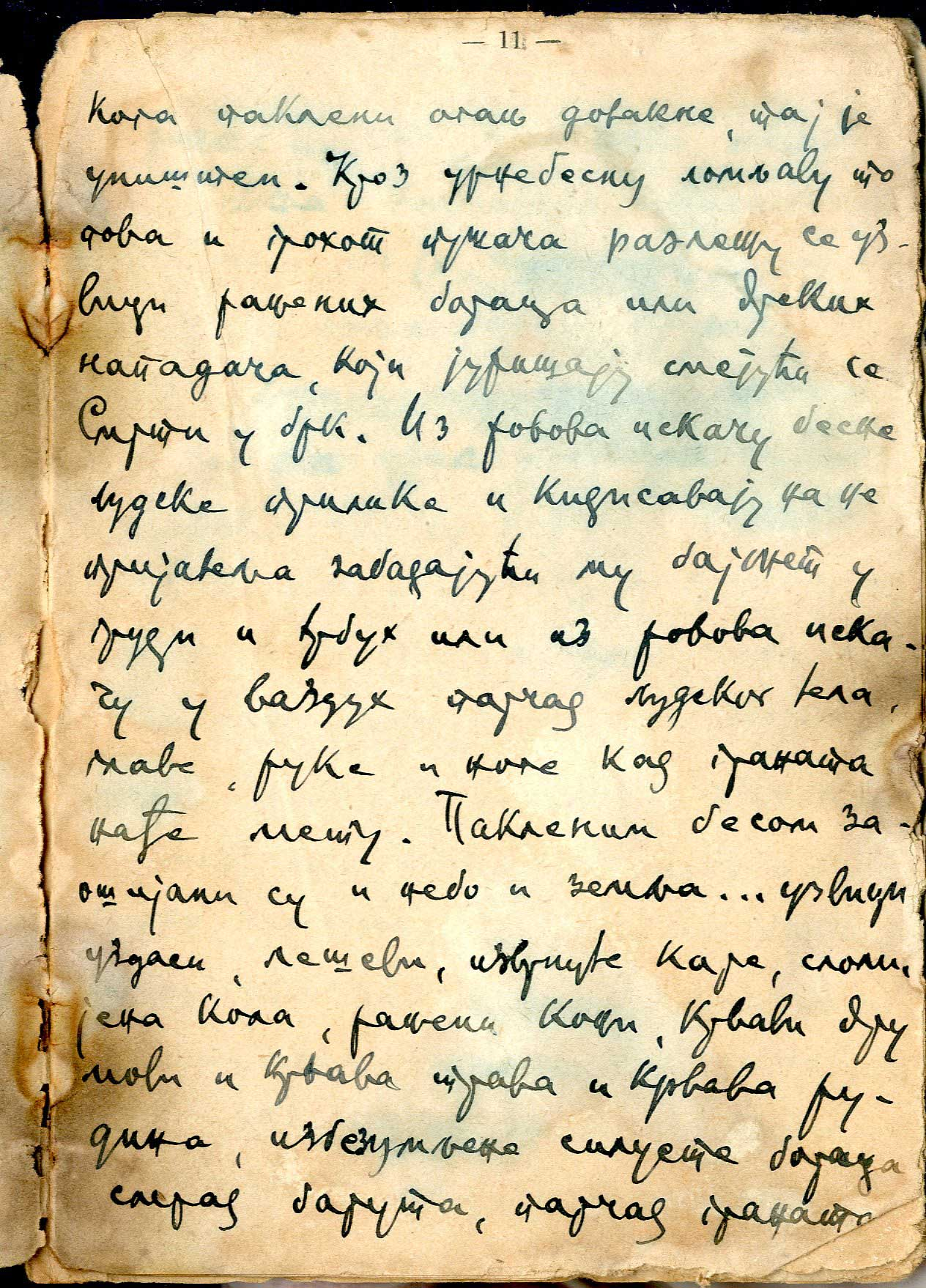 A page from a Serbian soldier's diary, describing some of his impressions during an attack.