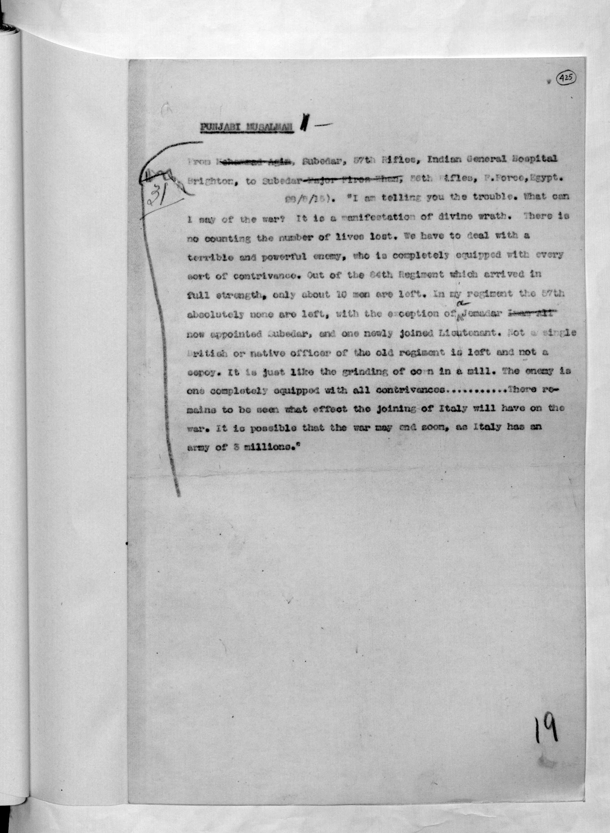 This censored letter was written in 1915 by Indian soldier, Mohammed Agim. He describes the high loss of life amongst Indian troops.