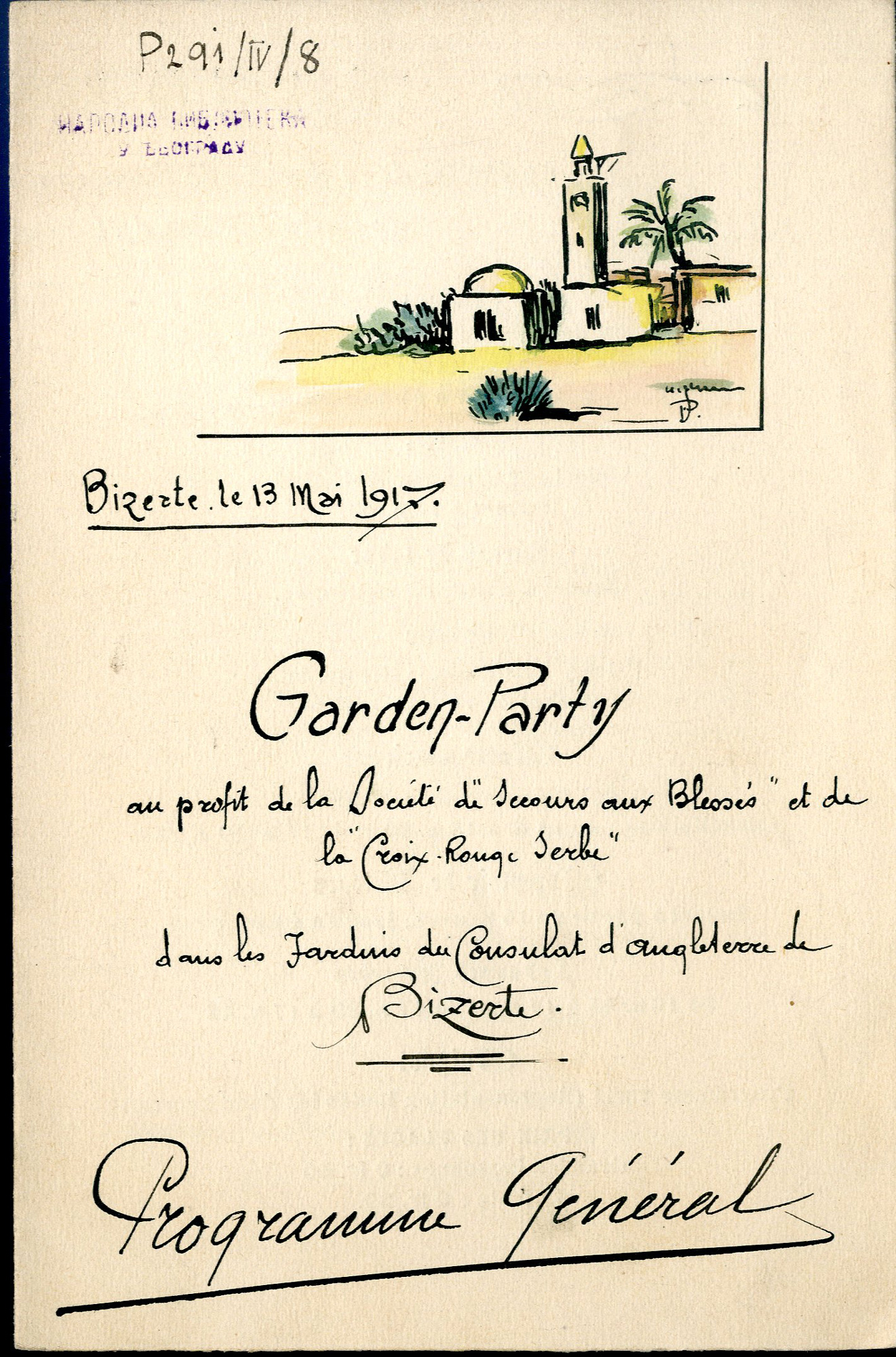 Invitation for garden party