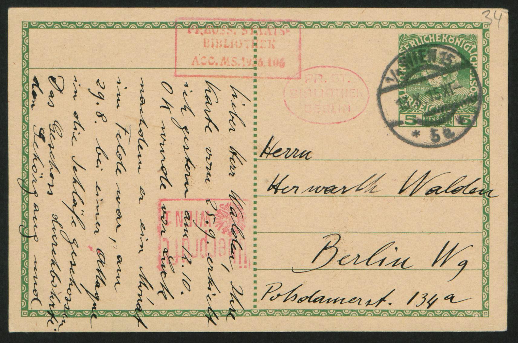 Postcard by Adolf Loos about Oskar Kokoschka's injury