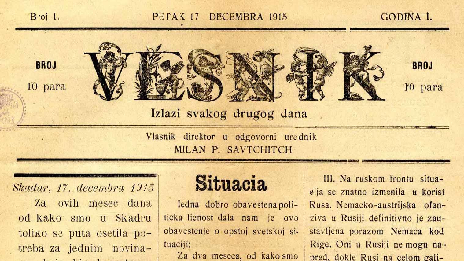 Vesnik - the Herald (detail)