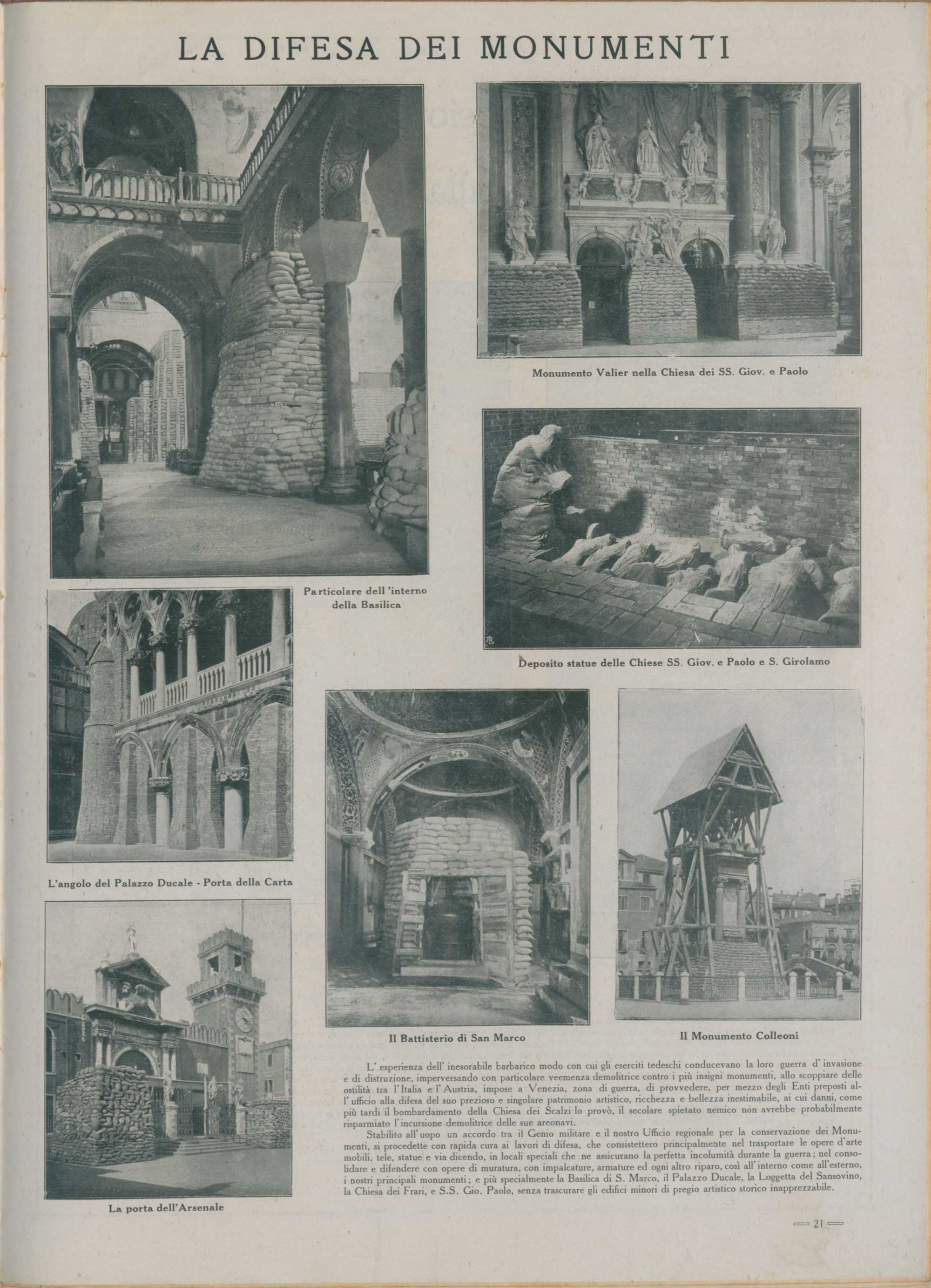 Venice in the war. The protection of monuments