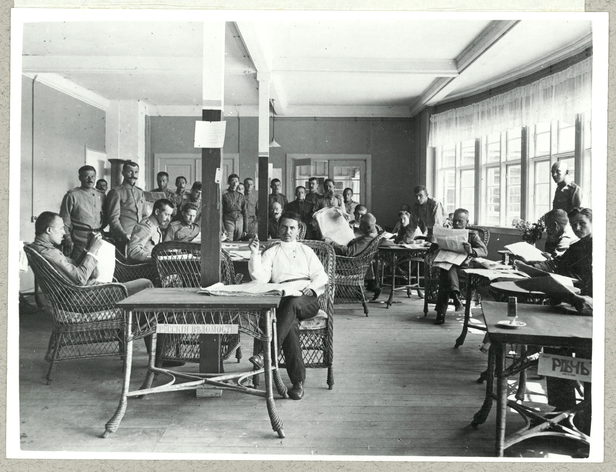 Reading room for the officers