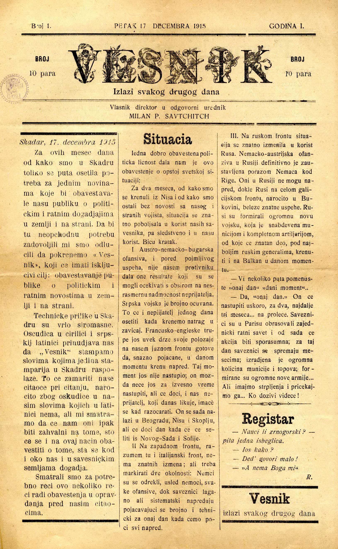 Vesnik - the Herald