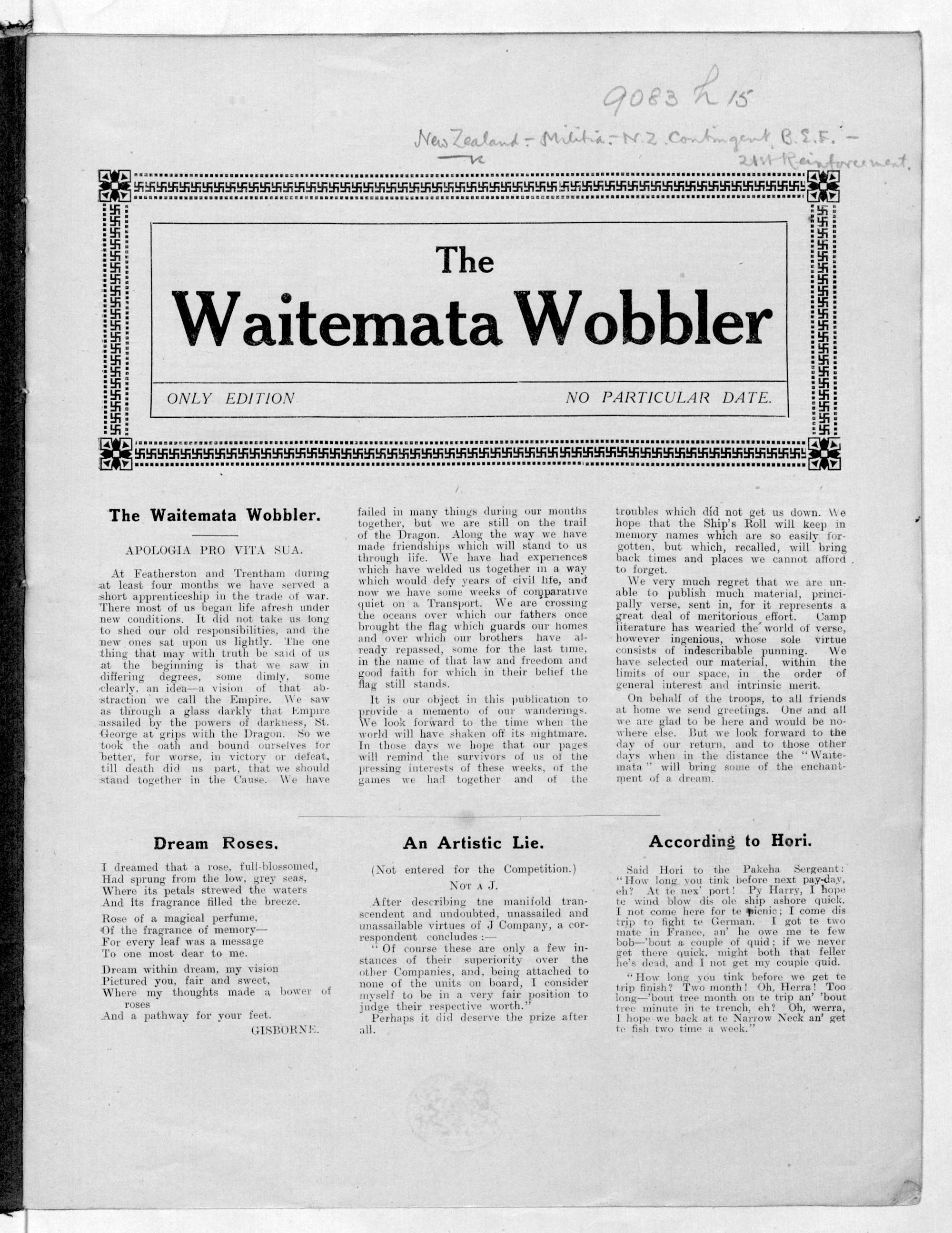 The Waitemata Wobbler