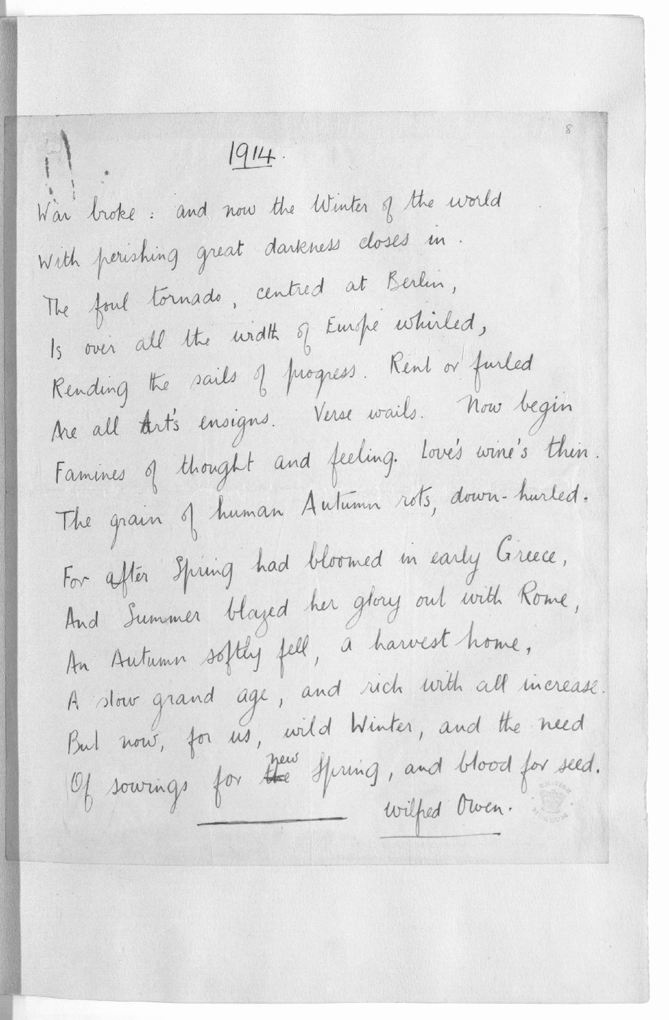 Poetry Manuscripts Of Wilfred Owen The British Library