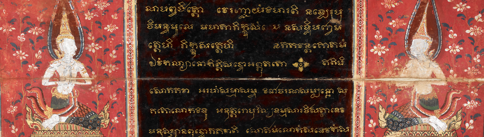 A 19th-century Thai folding book