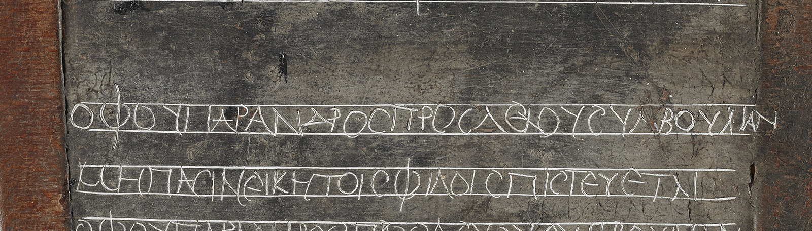 A 2,000-year-old homework book