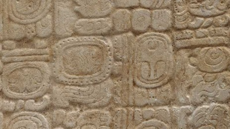 Stela fragment with glyphs, 4th–9th century