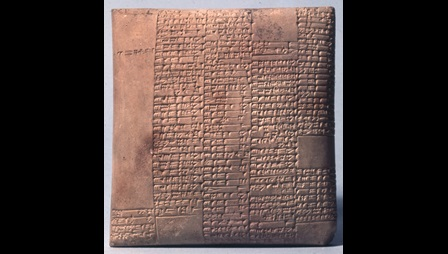 4,000 year old tablet recording workers wages