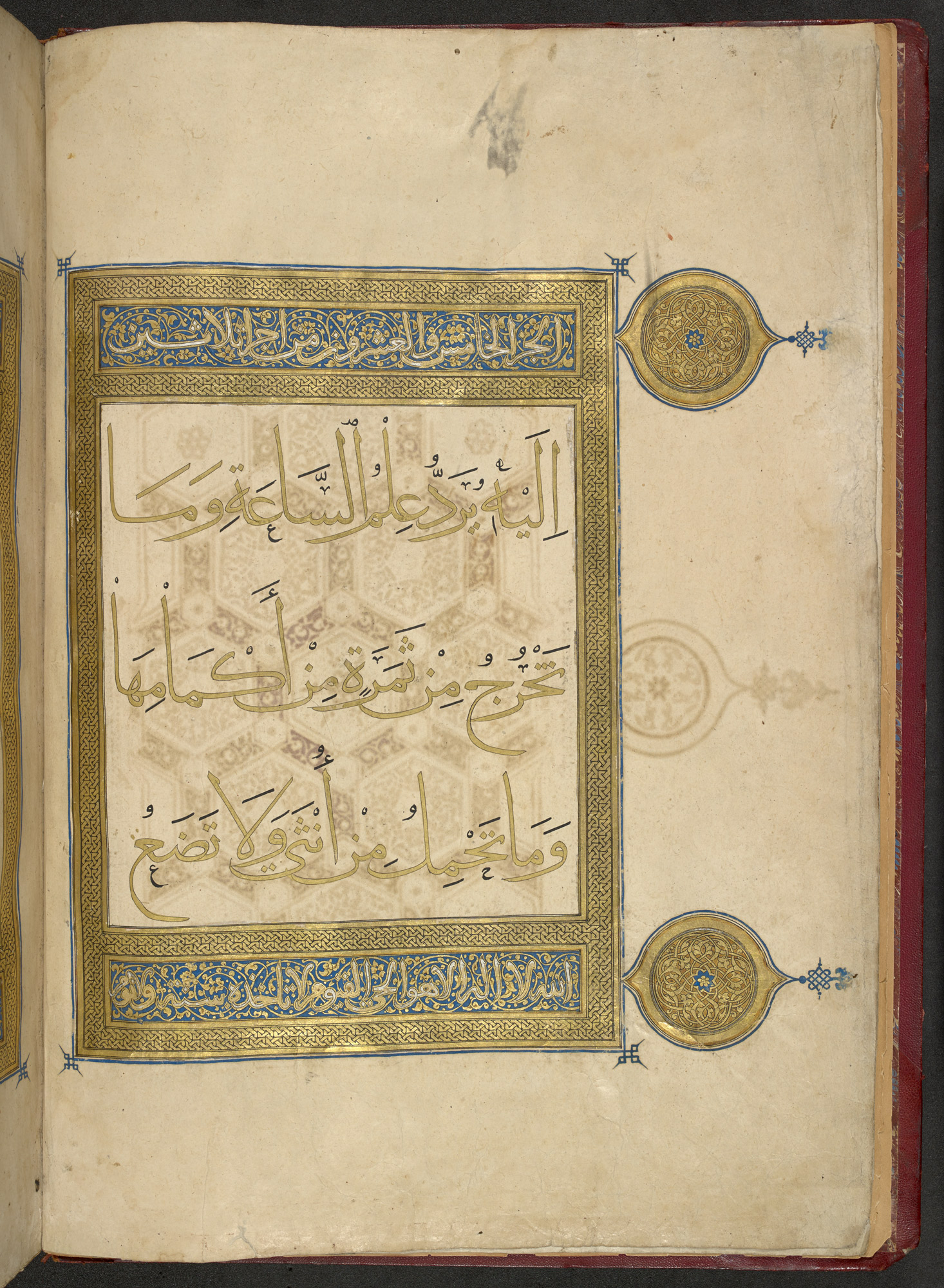 Collection items - The British Library