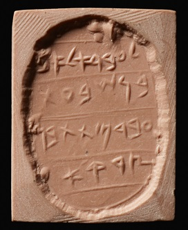 Stamp-seal with inscription in Phoenician script