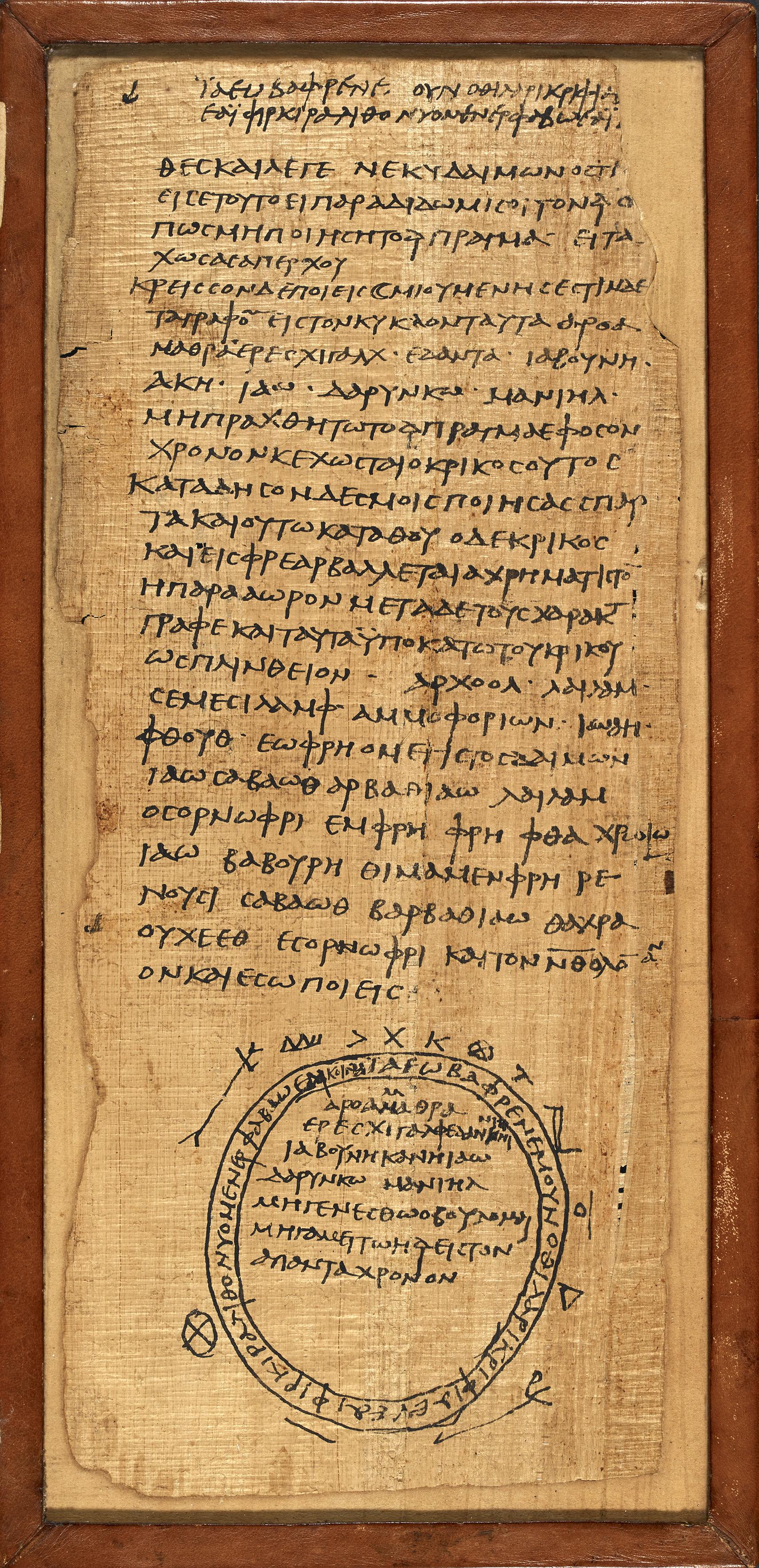 Greek manuscript on magic