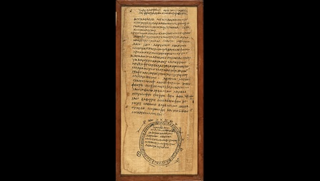 Greek manuscript on magic