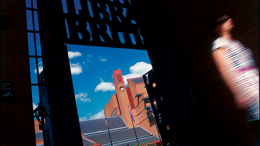 Image of the British Library at St Pancras, London
