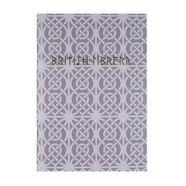 Lilac Pattern Notebook