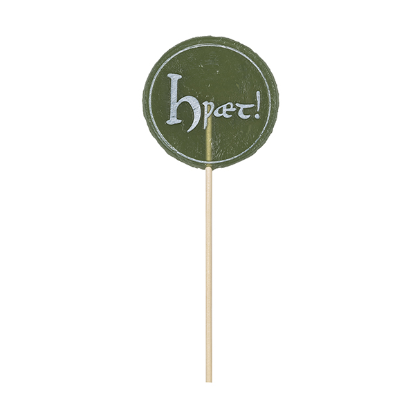 Beowulf Lollipop