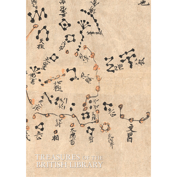 Treasures Chinese Star Chart Notebook