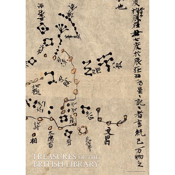 Treasures Chinese Star Chart Poster