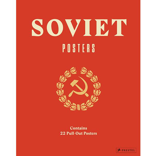 sovietposters