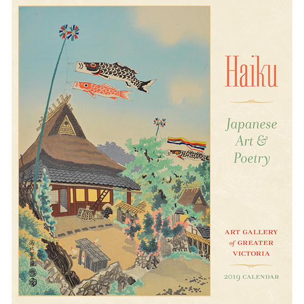 Haiku: Japanese Art and Poetry Wall Calendar 2019