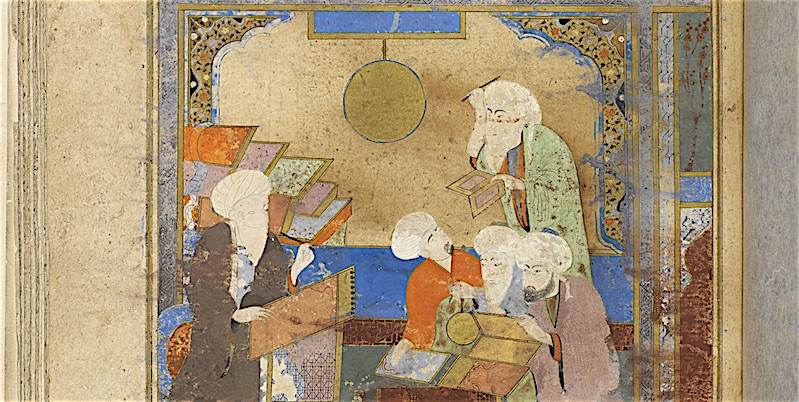 Nasir al-Din&#39;s observatory at Maragha, from the 16th-century <i>Sheibānī-nāmah</i> (Or.3222, folio 105r)