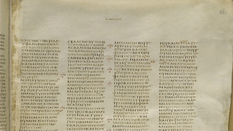 John 21:1-21:25. Codex Sinaiticus, Eastern Mediterranean, mid-4th century