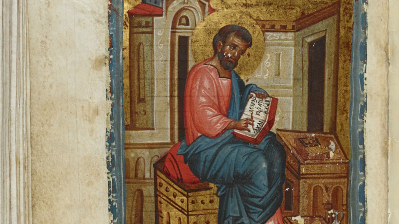 Portrait of St Mark the Evangelist