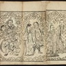 Thunder gods and other protective figures on a Ming-dynasty Chinese printed concertina