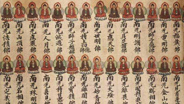 Detail of a Chinese scroll on fine yellow paper with alternating painted Buddha figures and Chinese characters in columns.