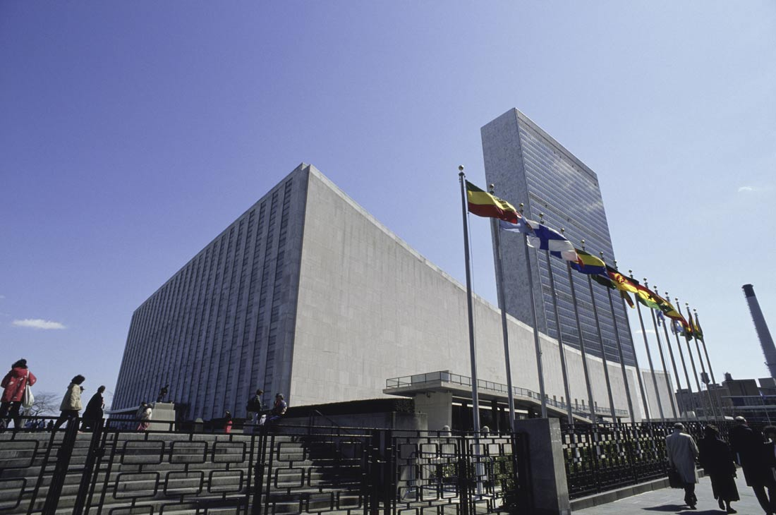 United Nations Secretariat Building, New York