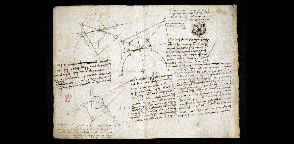 Leonardo da Vinci's diagrams, from the 'Codex Arundel'