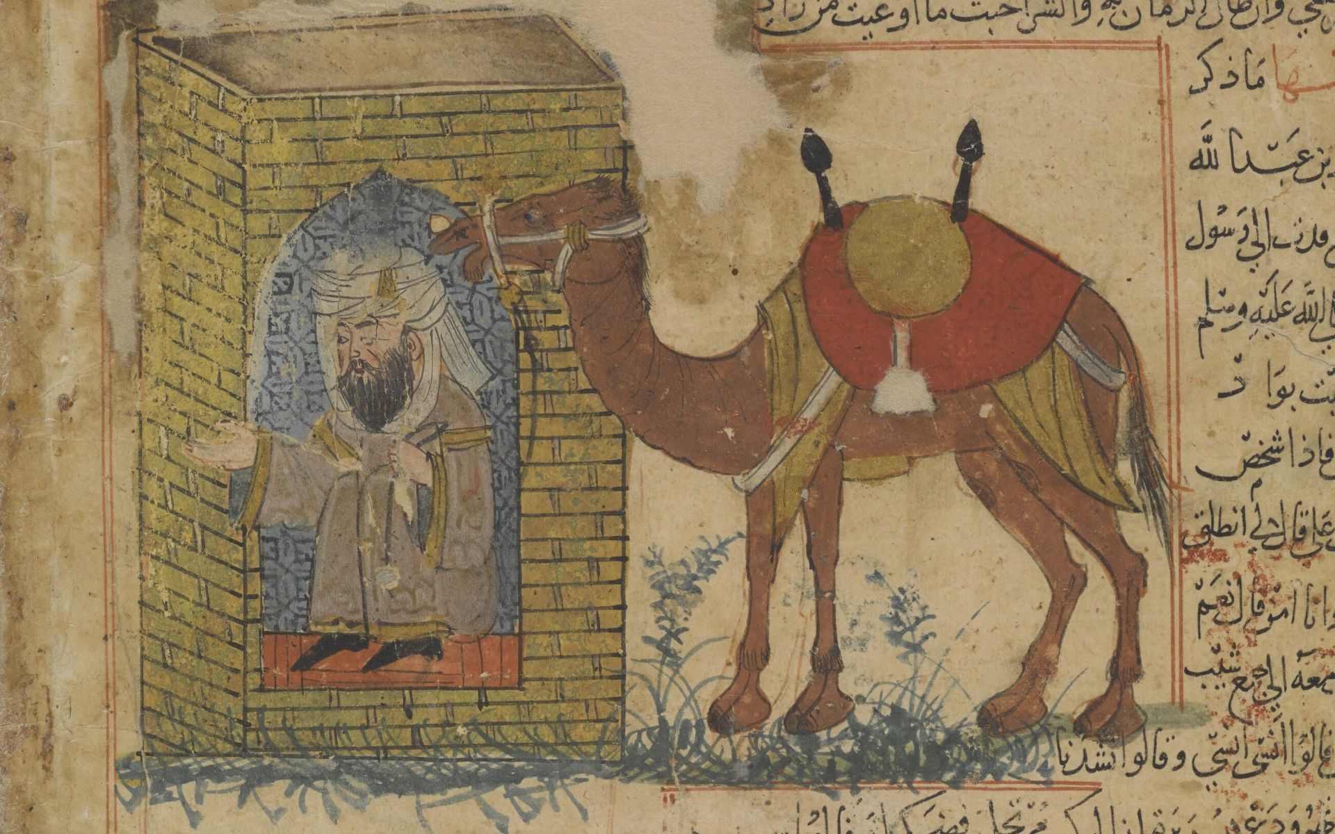 The traveller and the camel jinn from 'Ajā'ib al-makhlūqāt