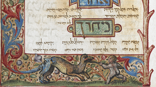 Detail from a Jewish prayer book for the entire year according to the rite of Carpentras (Or 10733, f. 90r)