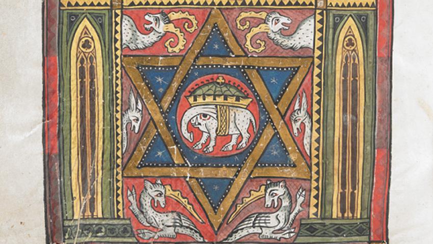14th-century Hebrew Pentateuch