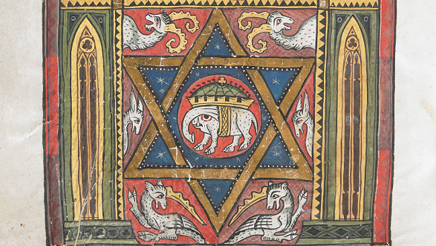 14th-century Hebrew Pentateuch